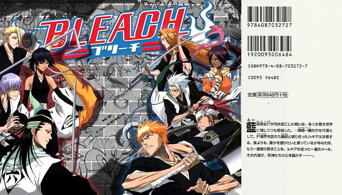 Bleach เทพมรณะ Comic Book News Manga มังงะ