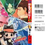 Rebornครูพิเศษจอมป่วน Comic Book News Manga มังงะ